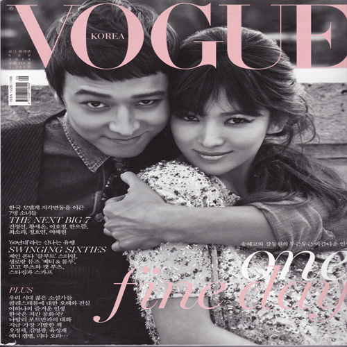 VOGUE KOREA 09월호